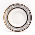 Gabrielle Gold Soup Plate Sm Medium