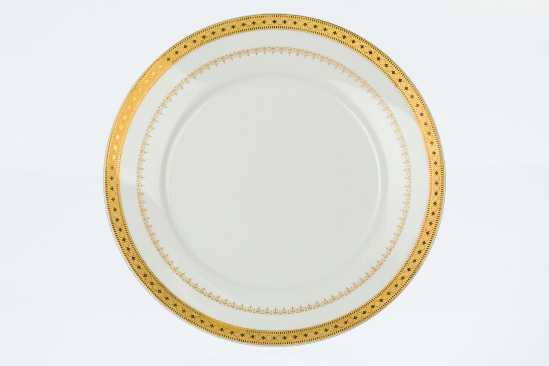 Imperial Gold Dinner