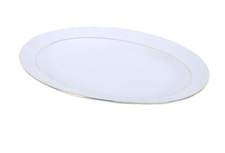 Gold Rim Serving Platter