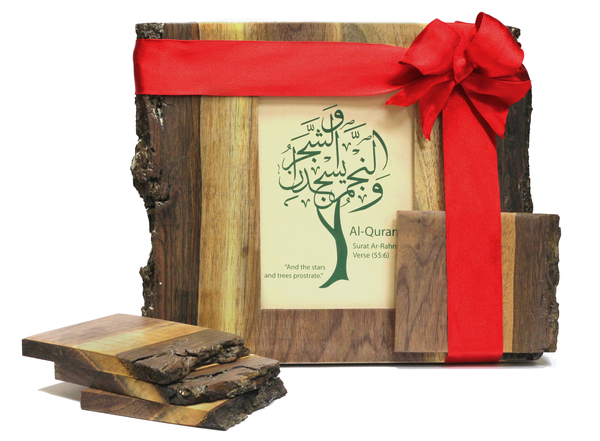 Eid Gift Set
