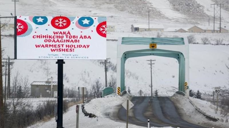 Province provides modified holiday data for COVID-19 cases from December 26
