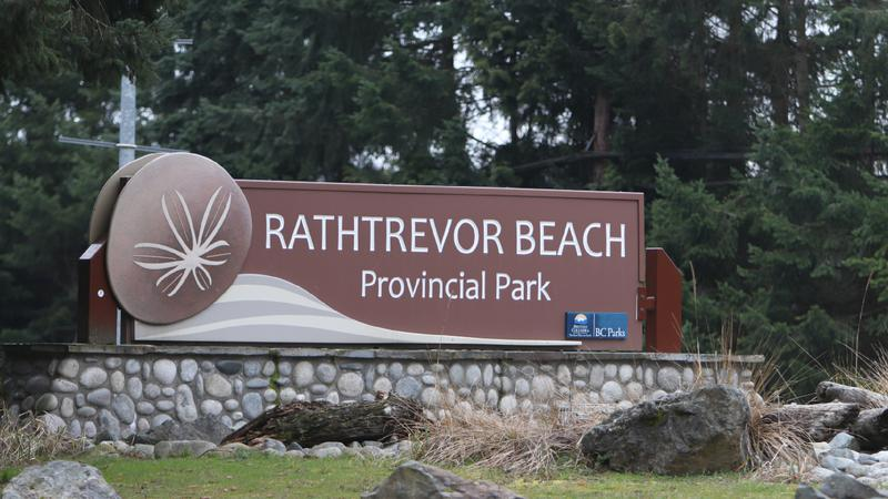 Rathtrevor Beach parking lot being paved to boost accessibility
