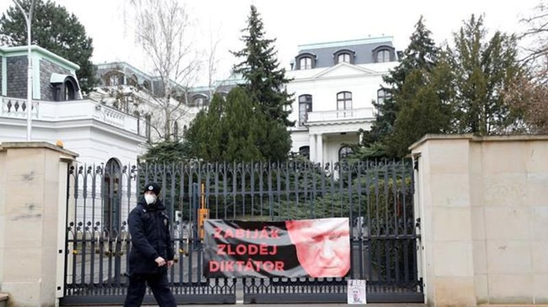 Czech PM claims Russian Federation  link to depot blast