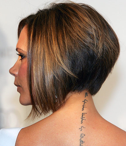 Women's Hairstyles - Inverted Bob - Back View - Victoria Beckham