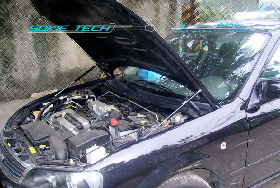 09-13 Mazda3 Mazda 3 MK2 BL Sedan Hatchback Silver Carbon Hood Shock Damper