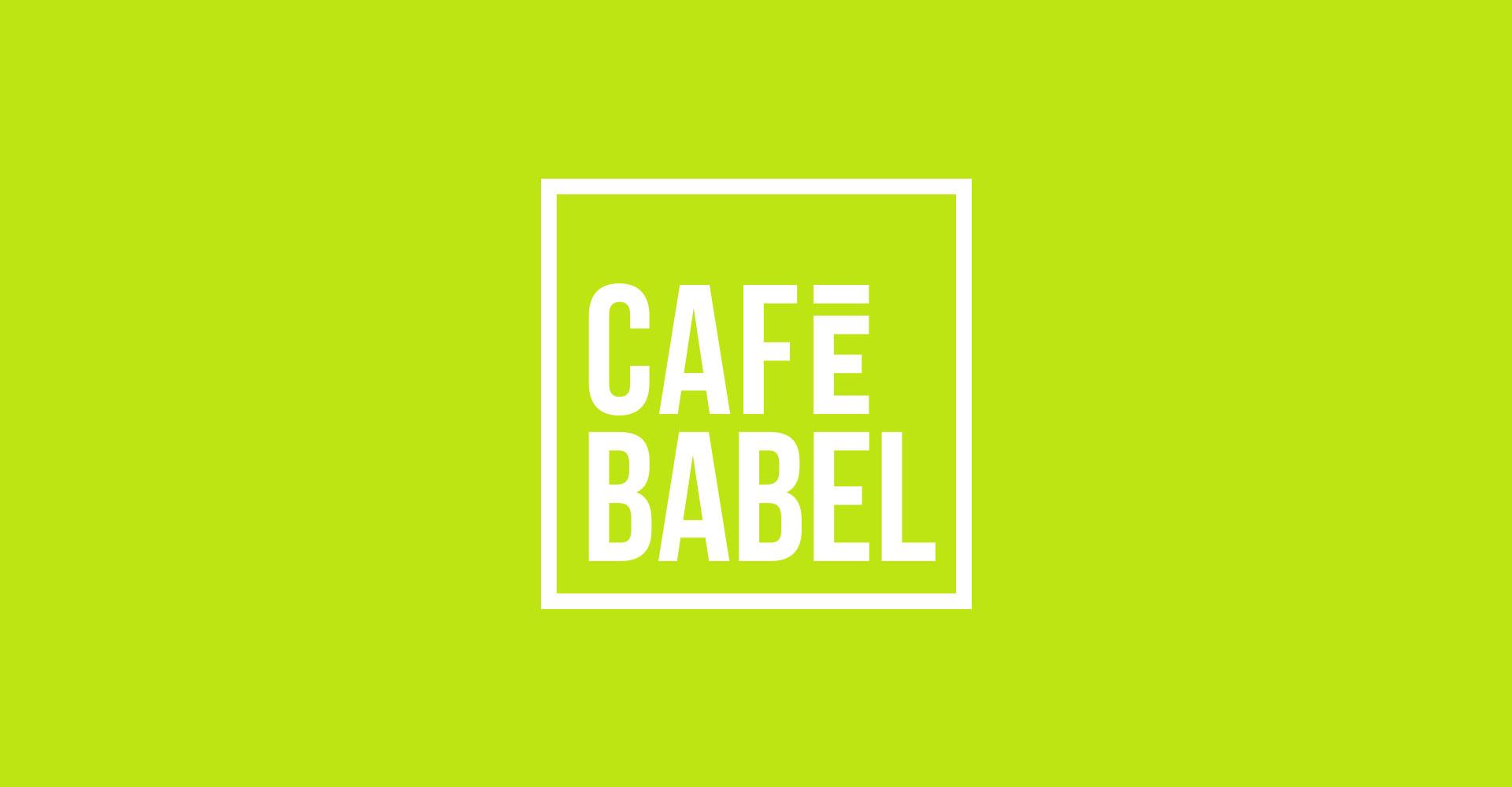 Cafebabel default thumbnail