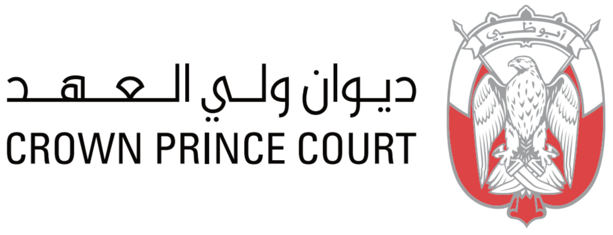 Solve at MIT 2019: 204 Abu Dhabi Crown Prince Court