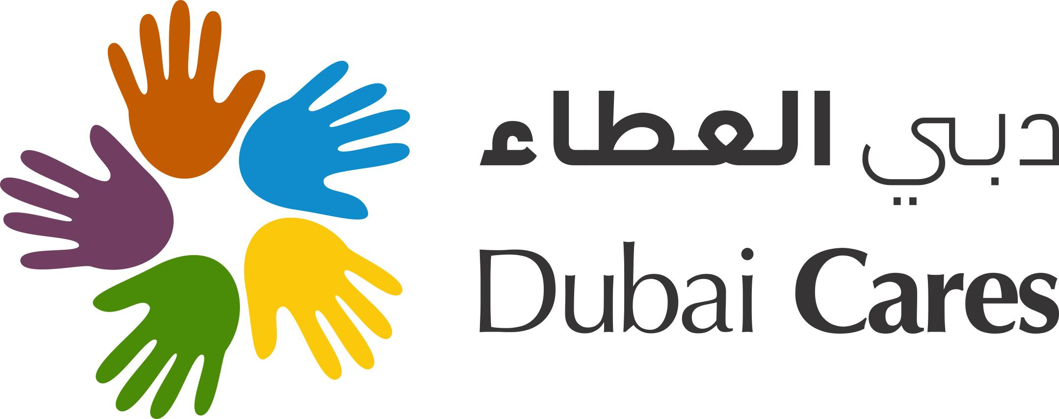 SCF 2019: 203 Dubai Cares
