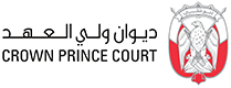 Abu Dhabi Crown Prince Court