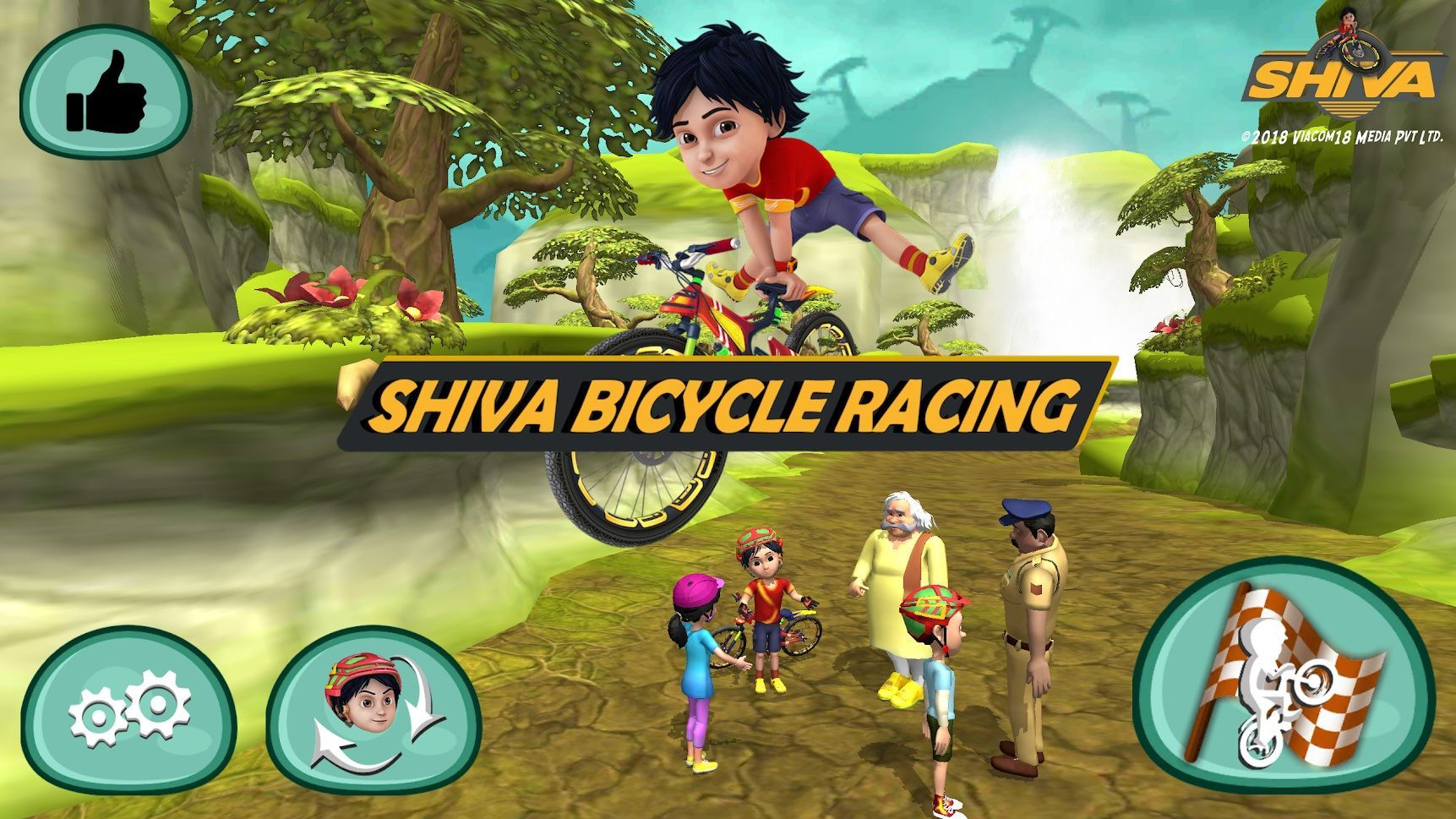 Shiva Bicycle Racing