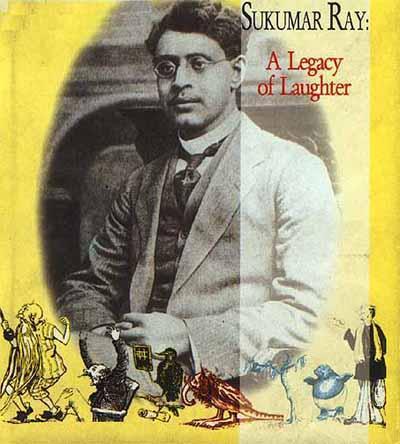 Image result for সুকুমার রায়
