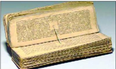এবার হয়তো উন্মোচন হতে যাচ্ছে আদিম যুগের প্রাচীন ভাষা