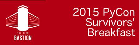 2015 PyCon Survivors' Breakfast