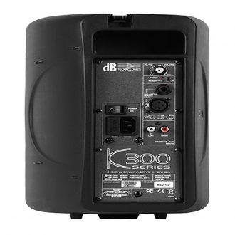 dBtechnologies MINIBOX-K300 2-Way Active Speaker