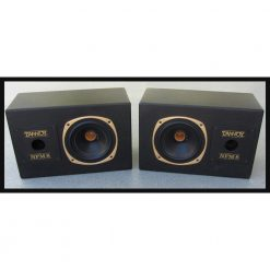 Tannoy NFM8 (Used)