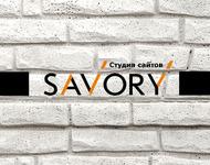 A great web designer: Savory, Kiev, Ukraine