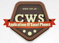 A great web designer: CWS AE, Dubai, United Arab Emirates logo