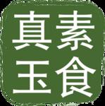 A great web designer: Jadeite Vegetarian, Singapore, Singapore logo
