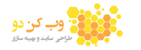 A great web designer: webcando, Consulting, design and web development, Iran, Iran, Islamic Republic Of logo