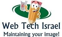 A great web designer: Rivkah (Rybak) Tirschwell, Jerusalem, Israel