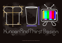 A great web designer: HungerAndThirstDesign, Atlanta, GA logo