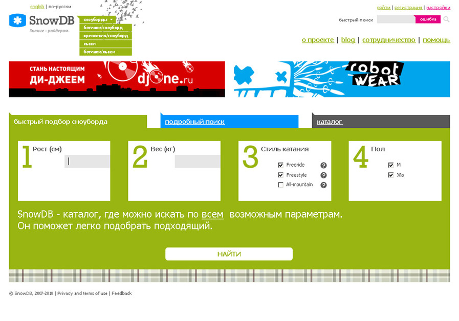 A great web design by InLite, Moscow, Russia: