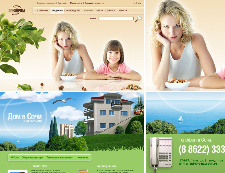 A great web design by Lev Volodko, Krasnodar, Russia: