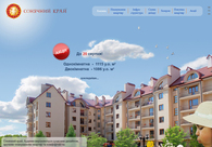 A great web design by SYMPHOgraphics, Lviv, Ukraine: