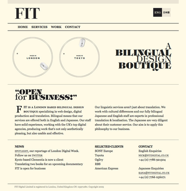 A great web design by FIT, London, United Kingdom: