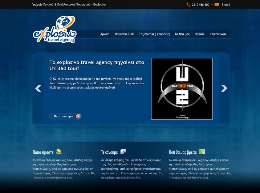 A great web design by gnomon design, Thessaloniki, Greece: