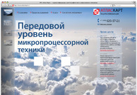A great web design by DotOrg, Moscow, Russia: