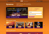A great web design by Igor Sidorenko, Zaporizhzhya, Ukraine: