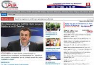 A great web design by Diadyo, Heraklion, Greece: