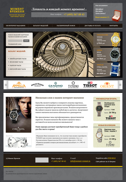 A great web design by WEB BOLD, Moscow, Russia: