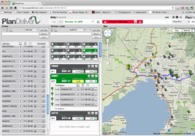 A great web design by TrikeApps, Melbourne, Australia: