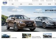 A great web design by Ideaz Inc., California, CA: Responsive Website, Marketing Website , Automotive , ASP.NET
