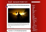 A great web design by C4 - Explosive ideas for your business!, Minsk, Belarus: