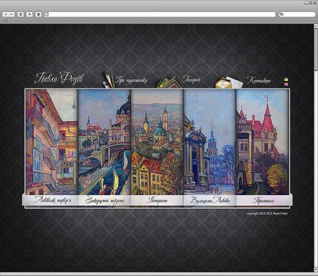 A great web design by Stepico Internet Concepts, Lviv, Ukraine:
