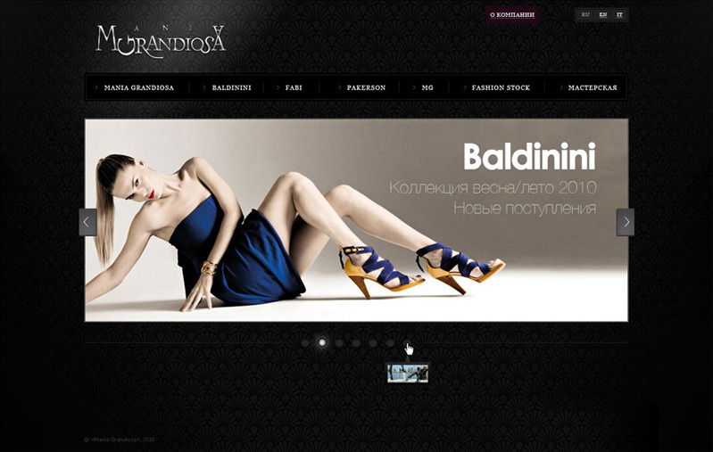 A great web design by Denis Sharypin, Saint Petersburg, Russia: