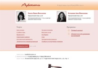 A great web design by Visions, Moscow, Russia: