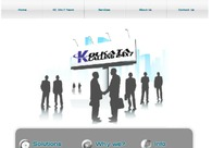 A great web design by Webcare Solutions, Kolkata, India: