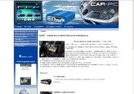 A great web design by DFT, Donetsk, Ukraine: