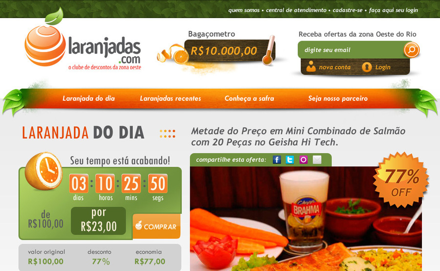 A great web design by Guilherme Reis, Sao Paulo, Brazil: