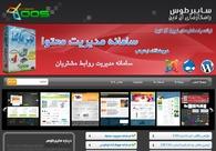 A great web design by Cybertoos Web Design, Mashhad, Iran, Islamic Republic Of: