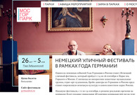 A great web design by Alena Dorokhina, Moscow, Russia: Government