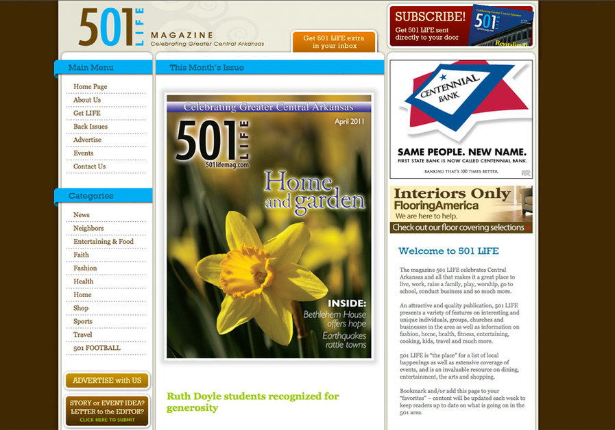 A great web design by Softwyre, Little Rock, AR: