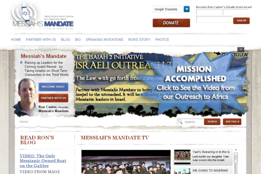 A great web design by WinWorld, Harrisonburg, VA: