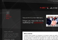 A great web design by NetLayer, Athens, Greece: