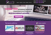 A great web design by Web2U, Saint Petersburg, Russia: