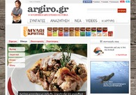 A great web design by Youthink.gr, Athens, Greece: Responsive Website, Portfolio , Food & Beverage , Ruby on Rails